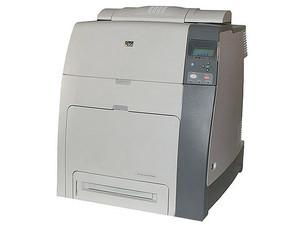 Impresora Hp Laserjet Color 4700n 600x600dpi 31 Ppm