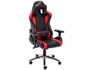 Silla Gamer Digital Design Master RGB, Soporta hasta 120Kg, Color Negro con Rojo.