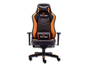 Silla Gaming Yeyian Fury YAR-950, reclinable. Color Naranja.