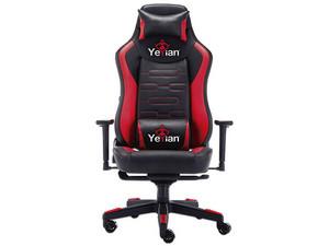 Silla Gaming Yeyian Fury YAR-950, reclinable. Color Rojo.