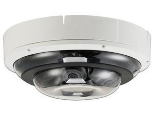 Cámara de vigilancia tipo domo Dahua IPCPDBW5831B360 de 4 lentes 2MP, (1080p) IR hasta 30 metros, lente 2.7mm, IP67.