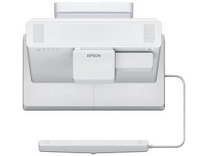 Proyector Epson BrightLink 1485Fi 3LCD, Resolución de 1366 x 720, Contraste 2,500,000:1 y 5,000 Lumens.