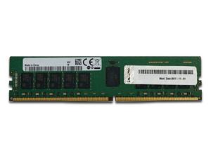 Memoria Lenovo DDR4, (2933MHZ) de 32 GB para equipos ThinkSystem.