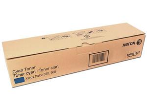 Cartucho de Toner Xerox Color Cian, Modelo: 006R01532