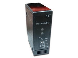 Fotocelda ZKTeco DRA3500 para control de acceso vehicular, cobertura de hasta 3.5m.