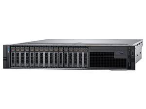 DELL PowerEdge R740: Procesador Intel Xeon Gold 5218 (3.90 GHz), Memoria RAM de 32GB (2x16GB), Almacenamiento de 1TB, Unidad Óptica No Incluida, No incluye S.O.