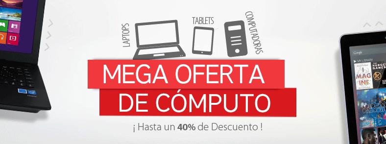 Ofertas Especiales en Computo